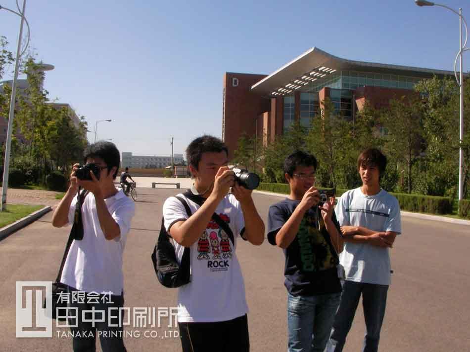 吉林芸術学院動画学院学生 © 有限会社田中印刷所