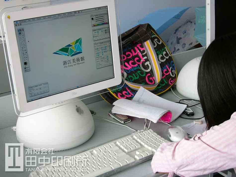 3D動画制作 © 有限会社田中印刷所