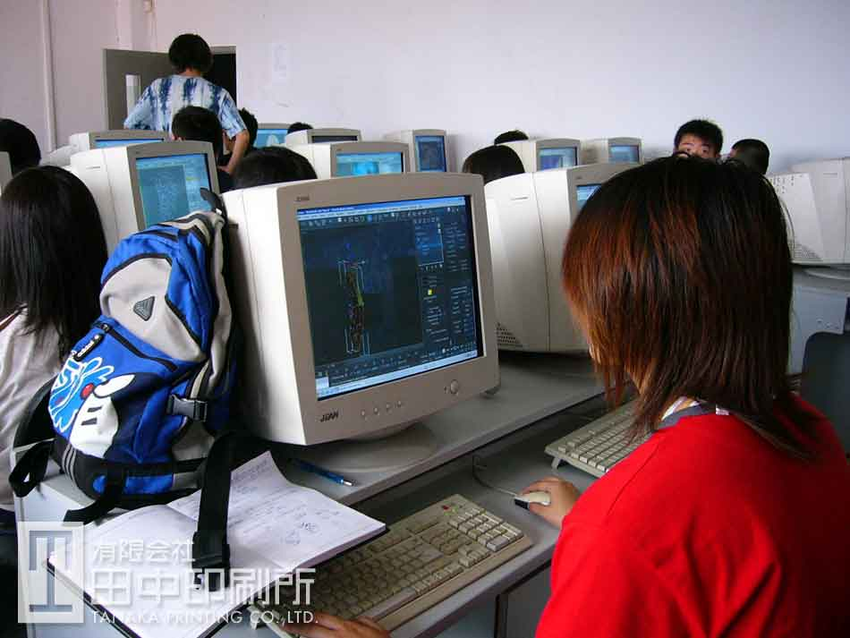 3D制作授業風景 © 有限会社田中印刷所