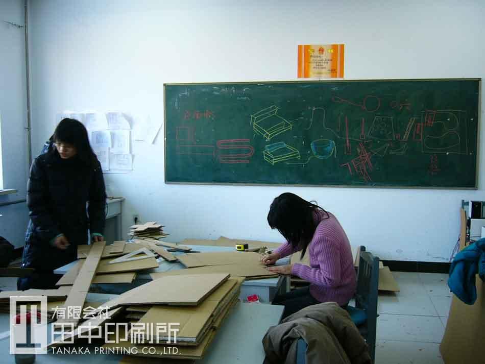 授業風景 © 有限会社田中印刷所