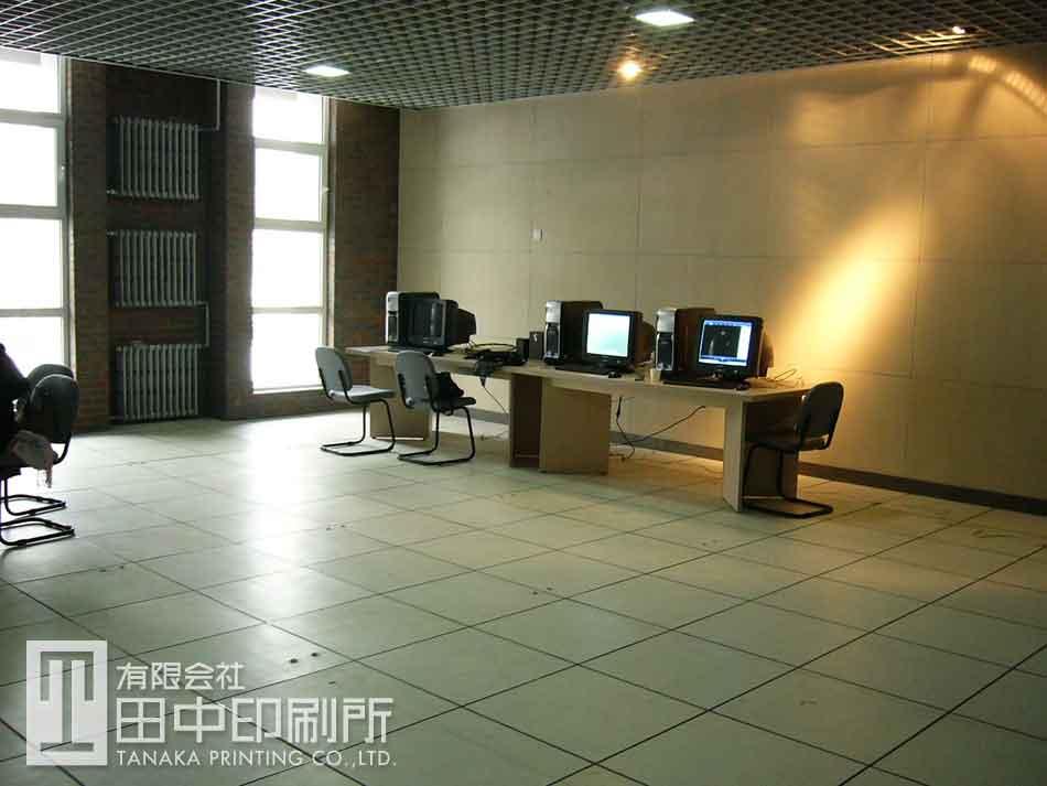 中国オフィス © 有限会社田中印刷所