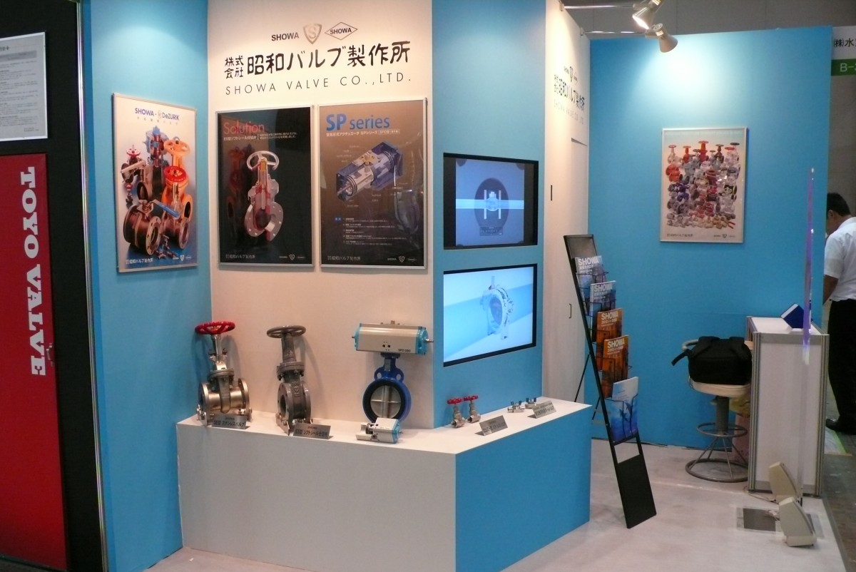 第43回 管工機材・設備総合展2011 © 有限会社田中印刷所