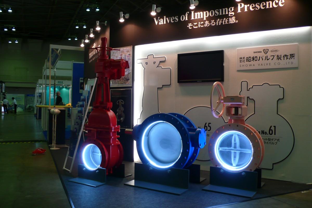 第29回 管工機材・設備総合展 2012 © 有限会社田中印刷所