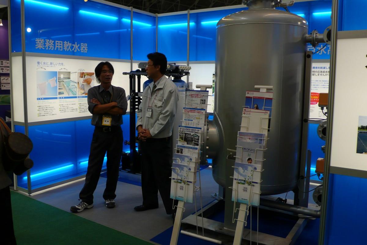 夏原工業株式会社様(びわ湖環境ビジネスメッセ2011) © 有限会社田中印刷所