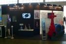 第29回 管工機材・設備総合展 2012