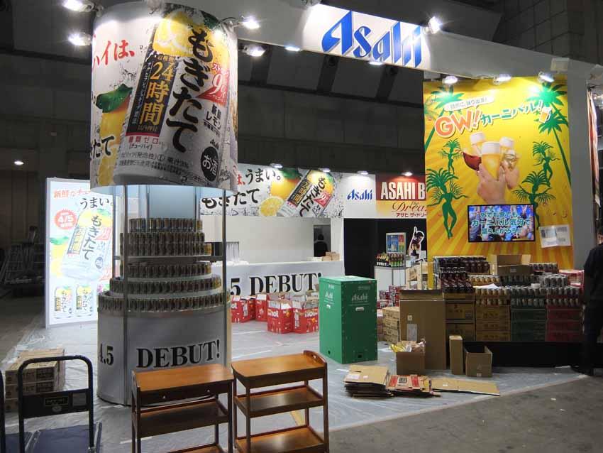 スーパーマーケット・トレードショー2016 アサヒビール様 © 有限会社田中印刷所