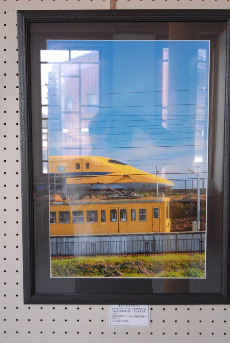 なかむら義宣様(滋賀の鉄道風景写真展) © 有限会社田中印刷所
