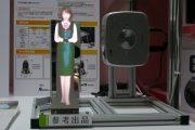 JAPAN SHOP 2012 YAC