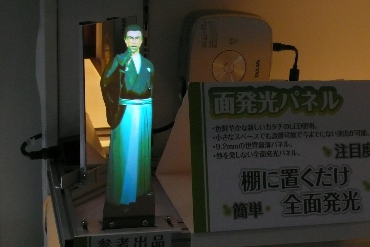 JAPAN SHOP 2012 YAC © 有限会社田中印刷所