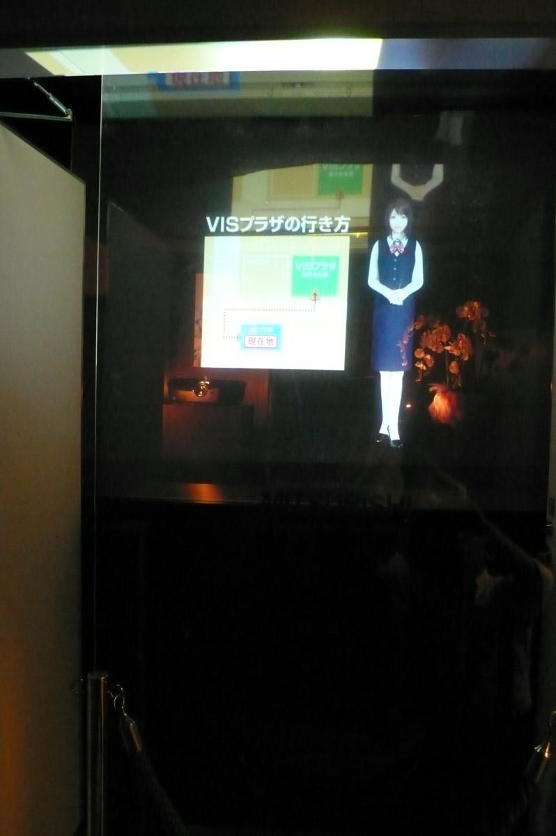 三菱電機製作所京都工場内覧会 © 有限会社田中印刷所