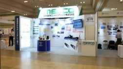 三井金属エンジニアリング株式会社様(テクノオーシャン2016)