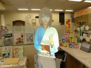 滋賀中央信用金庫 バーチャルマネキンEZ 浴衣バージョン