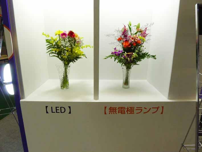 2015夏原工業ブース © 有限会社田中印刷所