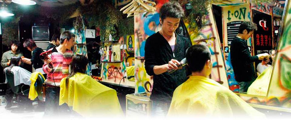 美容院の話をしよう。 © 有限会社田中印刷所