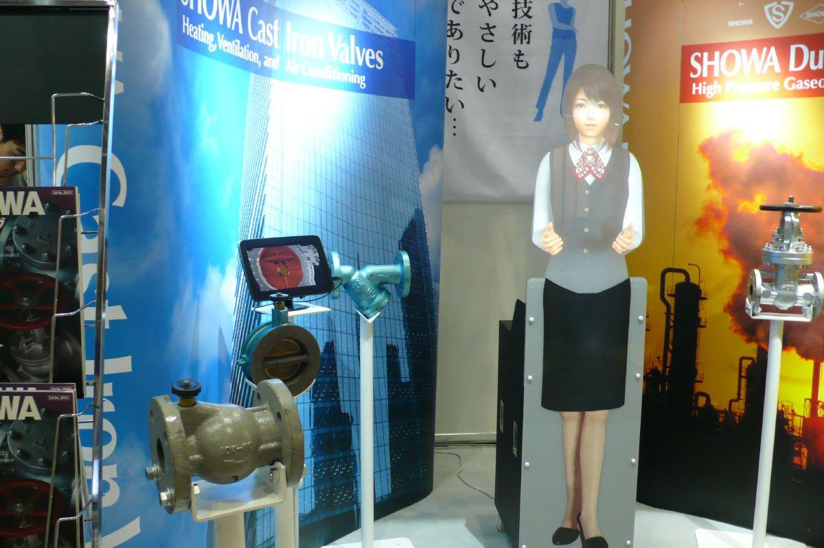 第45回 管工機材・設備総合展2013 © 有限会社田中印刷所