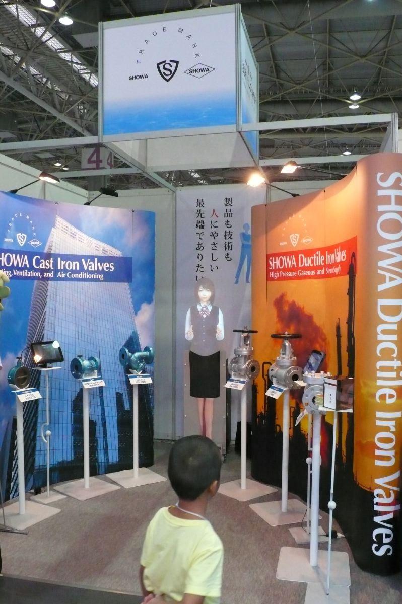 第16回 管工機材・設備総合展 OSAKA 2013 © 有限会社田中印刷所