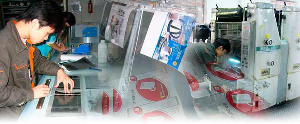 佛山の印刷会社の話をしよう。 © 有限会社田中印刷所