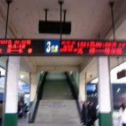 長春駅の様子