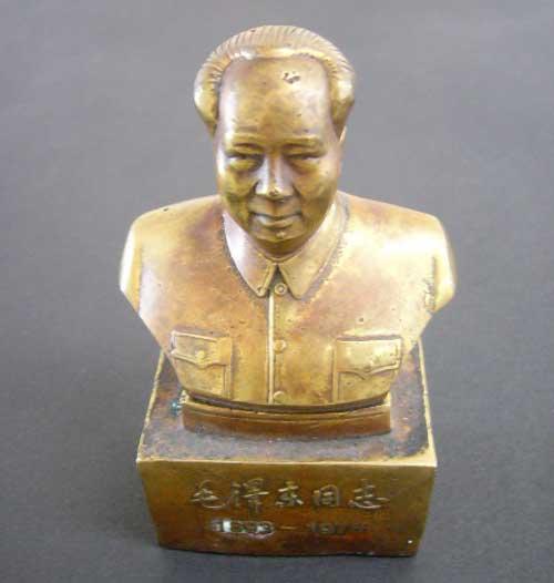 毛主席真鍮像 © 有限会社田中印刷所