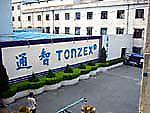 通知科技股有限公司 TONZEX TECHNOLOGY CO.,LTD.