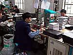 通知科技股有限公司 TONZEX TECHNOLOGY CO.,LTD. © 有限会社田中印刷所