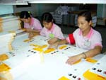 明頡紙品印刷廠 Ming Jye Paper Printing Factory