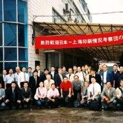 第2回 杭州・上海(2002年6月19日〜6月22日)