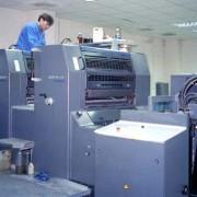 ハイデルベルグ印刷機の牙城を三菱さんが崩し、三菱菊全4色機導入予定。(良虹印刷有限公司)