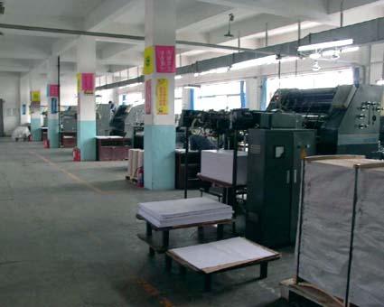 ゴミ一つ落ちていない奇麗な工場(東北財経大学印刷場) © 有限会社田中印刷所