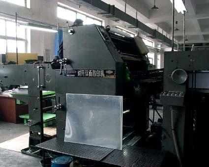 中国産菊全単色両面印刷機(東北財経大学印刷場) © 有限会社田中印刷所