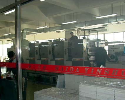 三菱製菊全4色機(海大印刷有限公司) © 有限会社田中印刷所