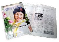 業態変革・ワンストップサービス実践ガイドブックVer.2
