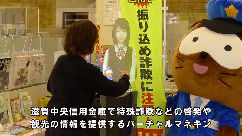 バーチャルマネキンの活用 © 有限会社田中印刷所