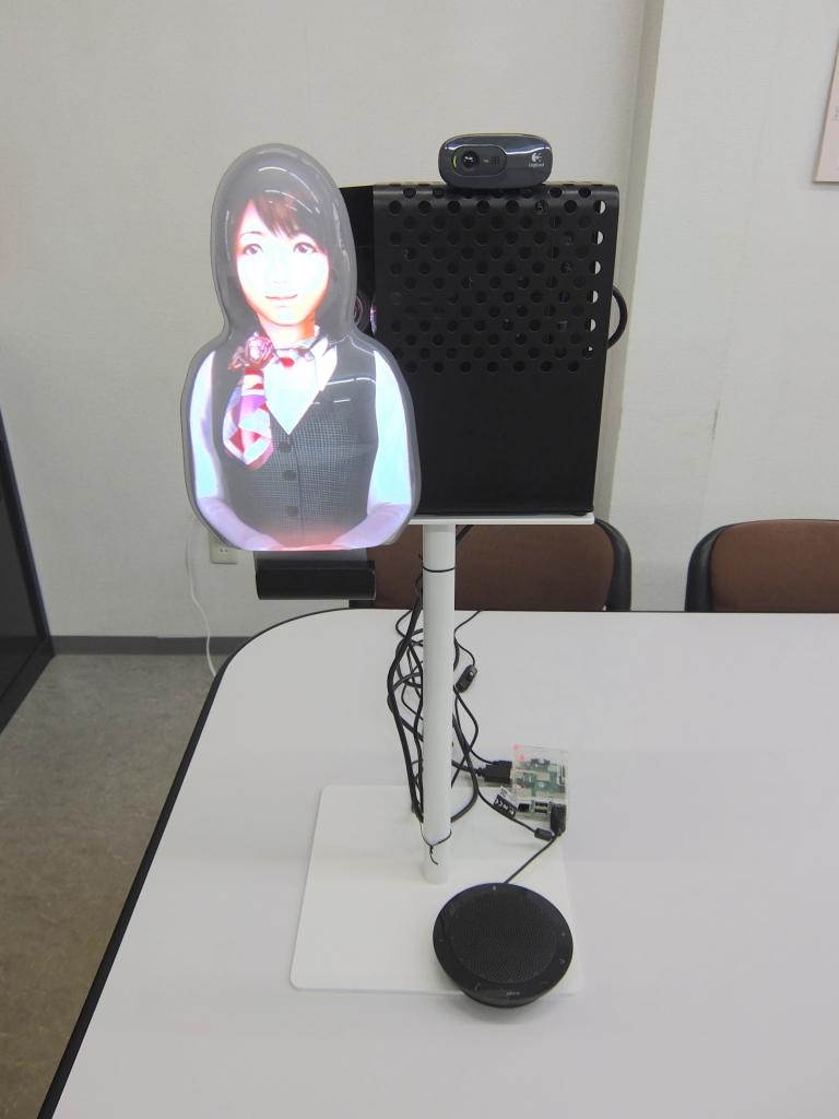 AIを搭載し会話ができるバーチャルアシスタント