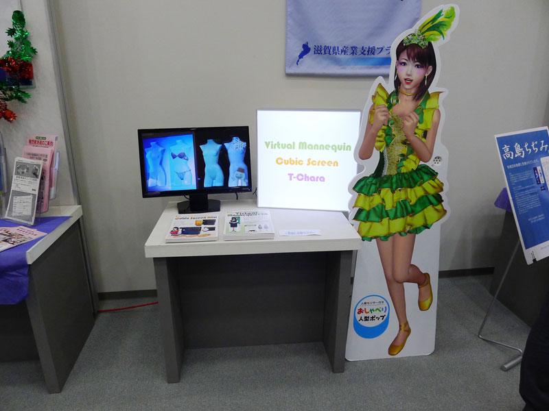 2017産業支援プラザ02 © 有限会社田中印刷所