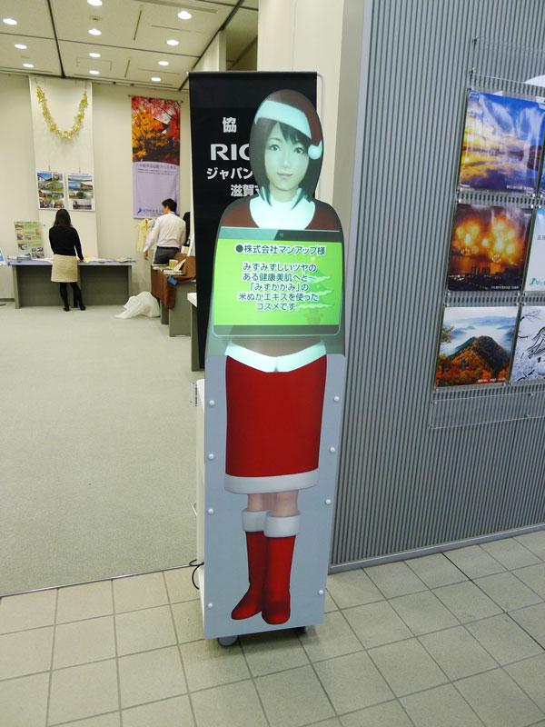 2017産業支援プラザ08 © 有限会社田中印刷所