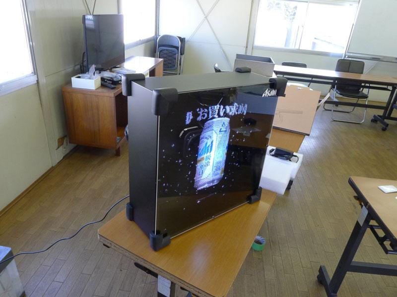 3DホログラフLEDファン01 © 有限会社田中印刷所