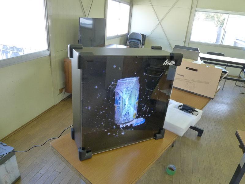 3DホログラフLEDファン03 © 有限会社田中印刷所