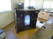 3DホログラフLEDファン04