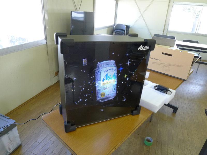 3DホログラフLEDファン04 © 有限会社田中印刷所