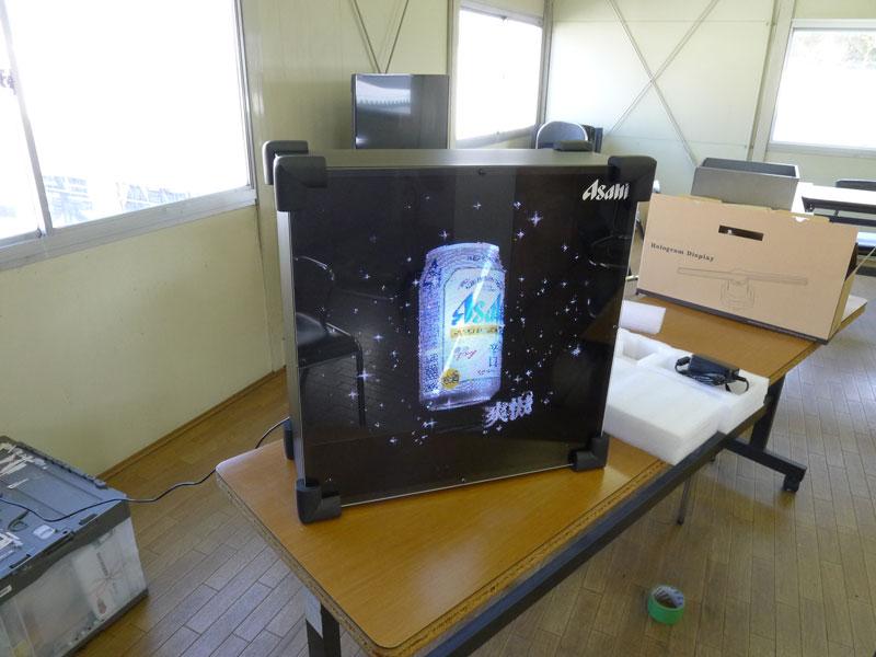 3DホログラフLEDファン05 © 有限会社田中印刷所