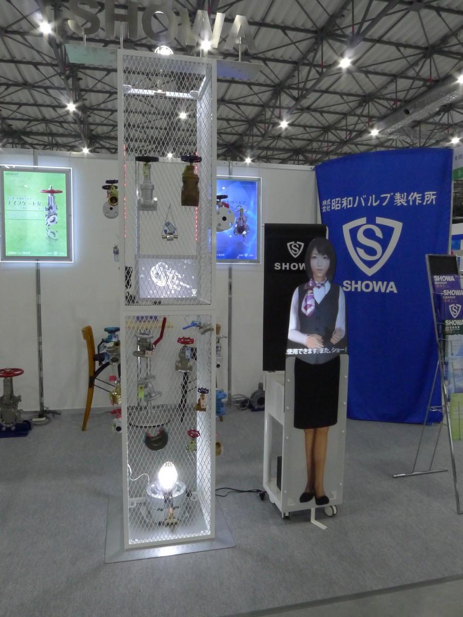 SHOWA2019展示会ブース02 © 有限会社田中印刷所
