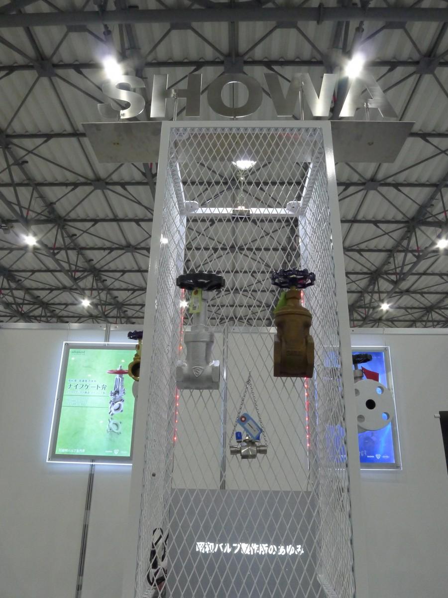 SHOWA2019展示会ブース05 © 有限会社田中印刷所