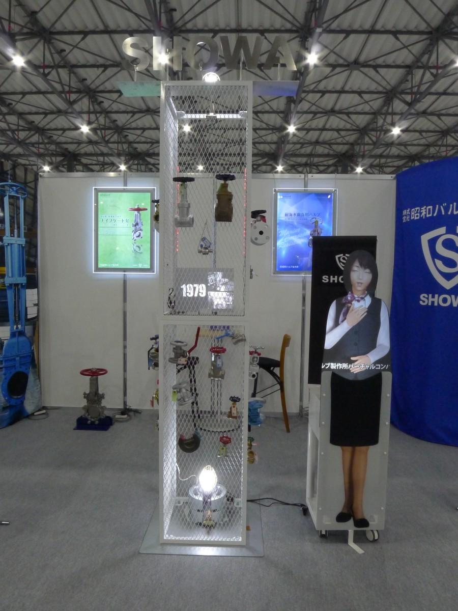 SHOWA2019展示会ブース10 © 有限会社田中印刷所