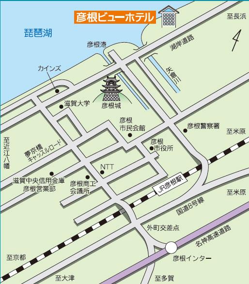 彦根ビューホテルマップ