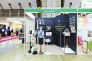 JAPANSHOP展示ブース