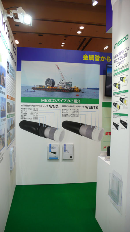 テクノオーシャン2018 MESCO © 有限会社田中印刷所