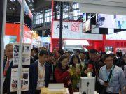 中国国際輸入博覧会での様子