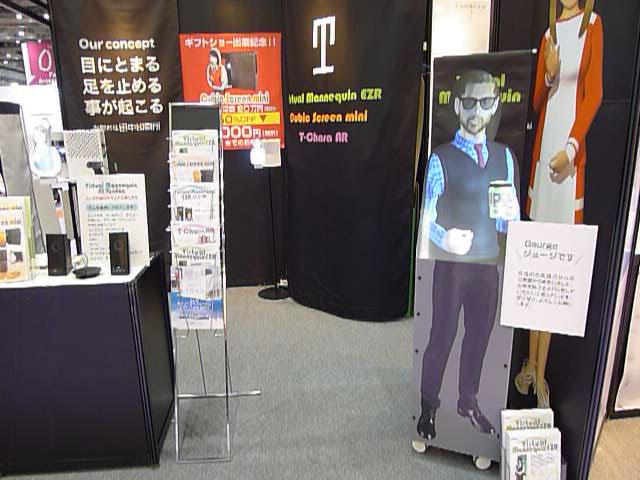 田中印刷所展示会ブース © 有限会社田中印刷所