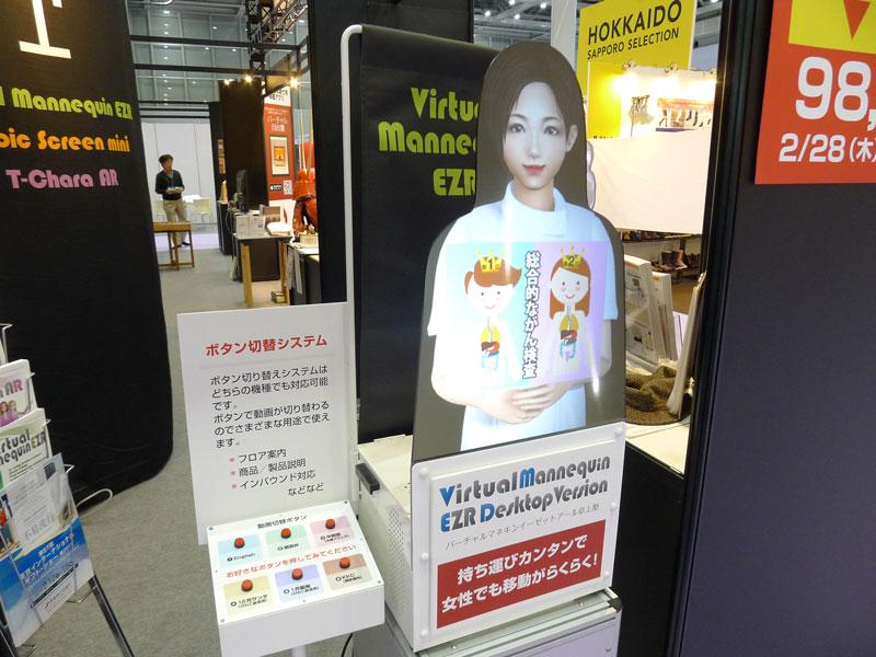 卓上型_ボタンスイッチ02 © 有限会社田中印刷所